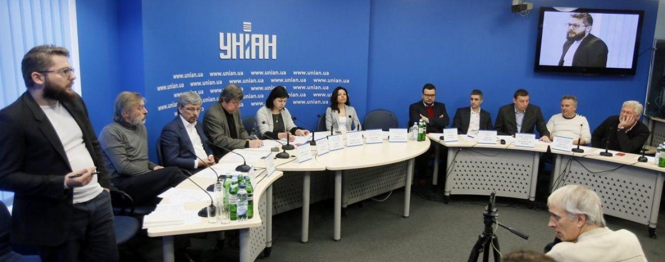 Російські серіали не можна видавати за європейський продукт – Сюмар