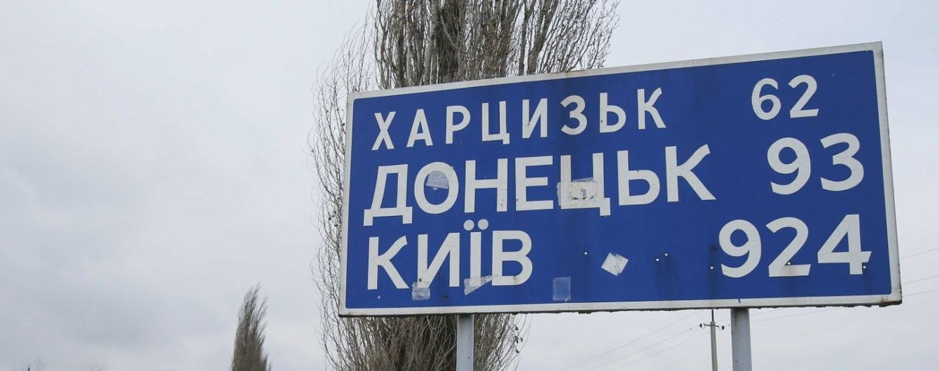 У Росії вбили 14-річну біженку з Донбасу