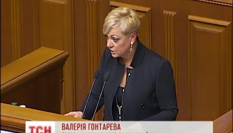 До Верховної Ради сьогодні завітала голова Національного Банку