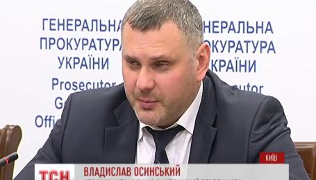 Военная прокуратура с СБУ задержали мужчину, который пытался дать взятку в Генпрокуратуре