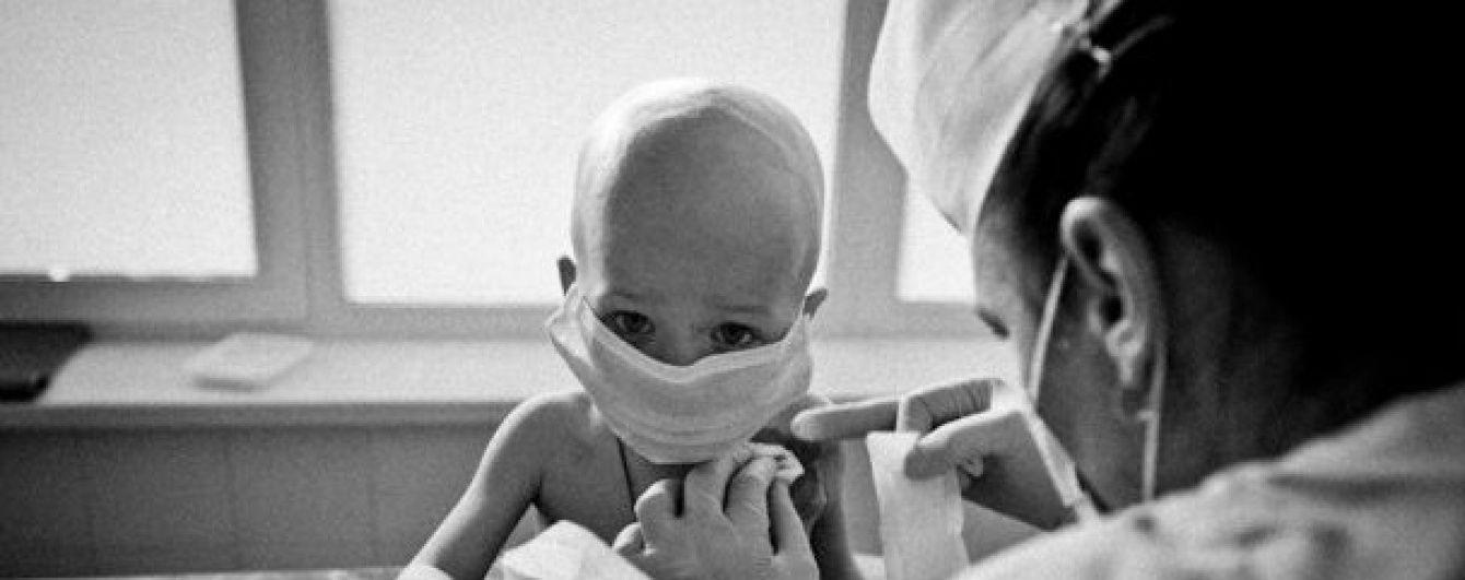 Досить дозволяти раку вбивати українців!