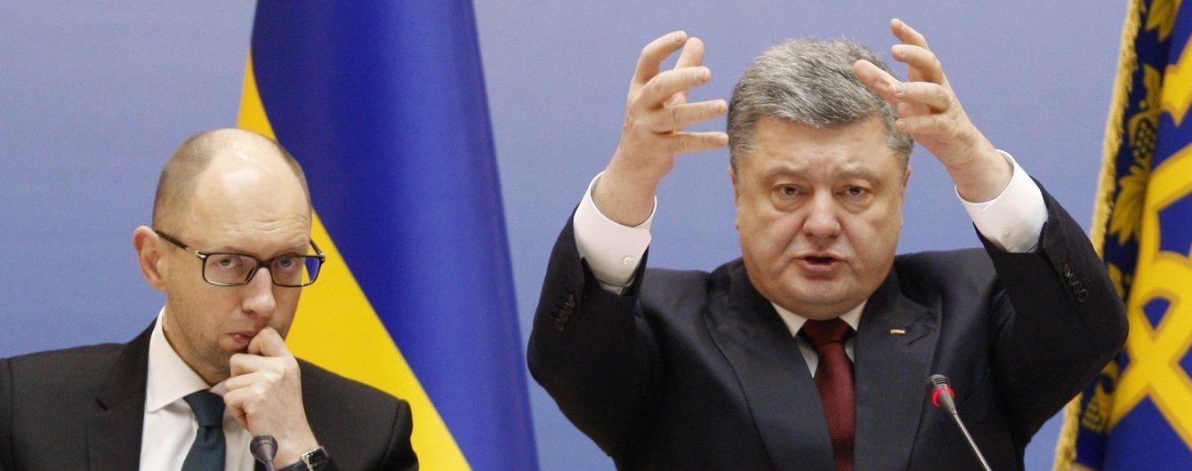 Між Порошенком і Яценюком спалахнув конфлікт через зміни до Конституції - ЗМІ
