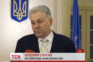 Посол України в ООН розповів про дивну поведінку Чуркіна
