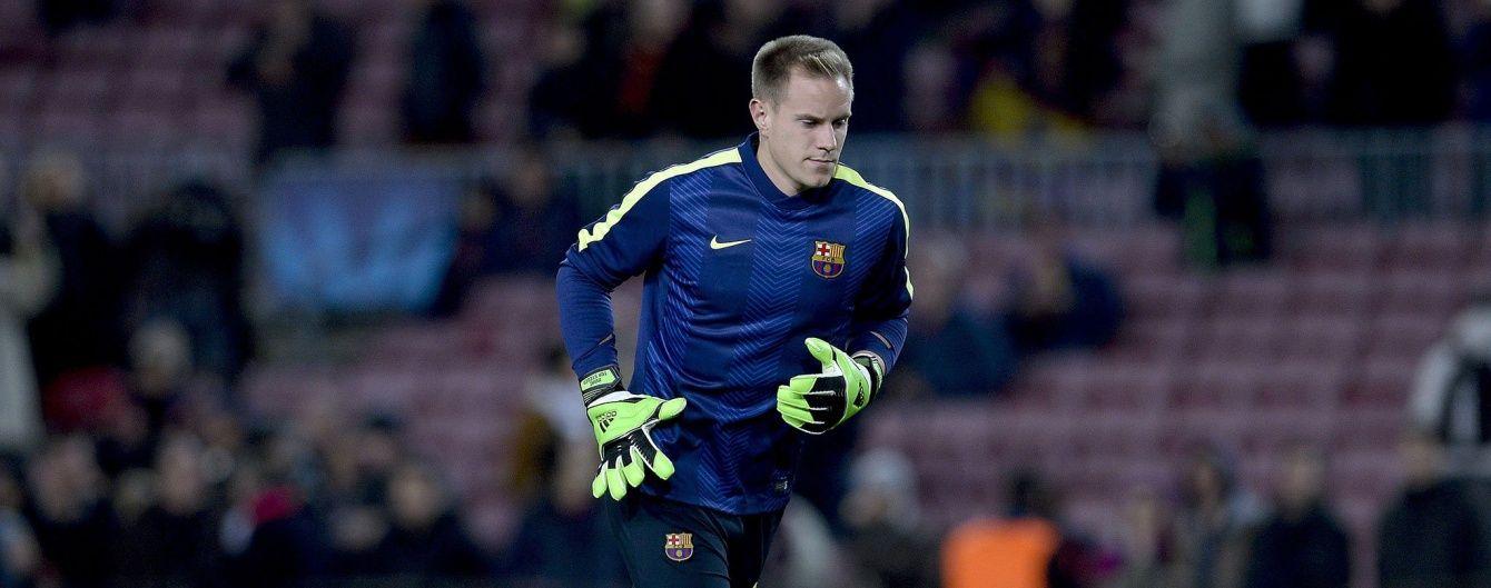 """Голкіпер """"Барселони"""" поставив ультиматум керівництву клубу"""