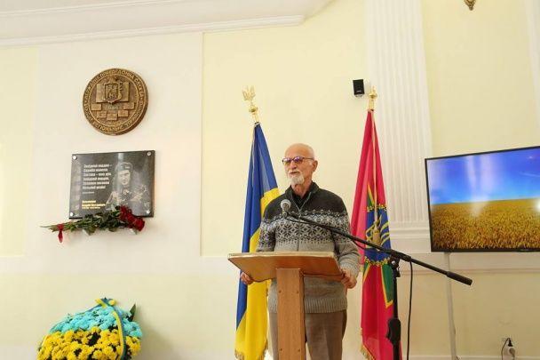 У Львові прикордонники відкрили меморіальну дошку на честь Кузьми Скрябіна