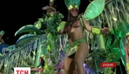 У Бразилії розпочався найбільший у світі карнавал
