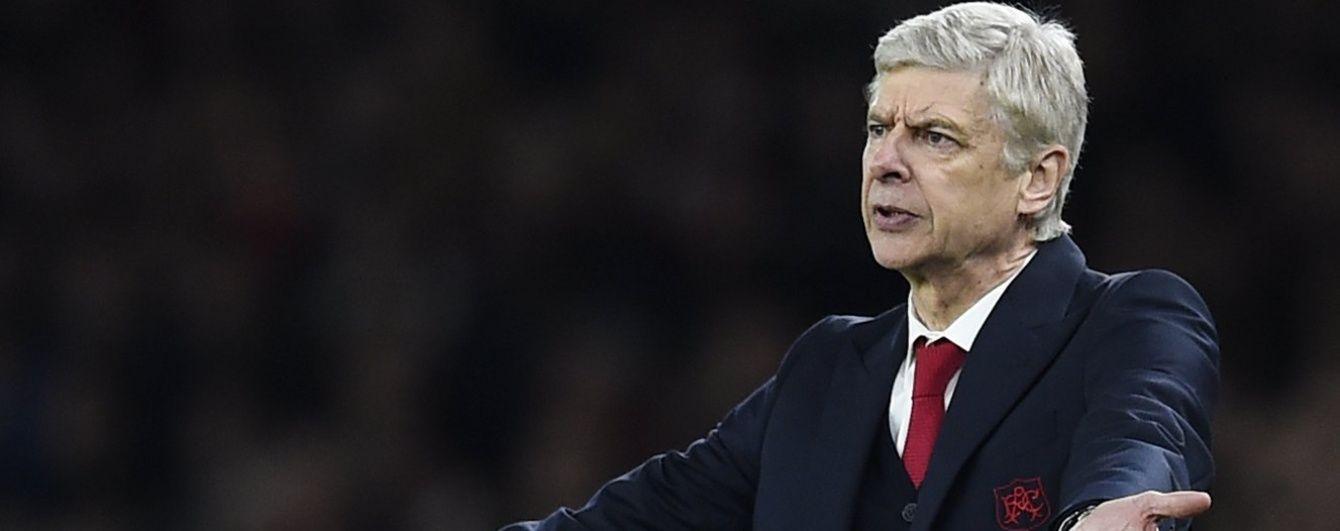 """Тренер """"Арсенала"""" Венгер: важно завершить сезон в топ-4"""