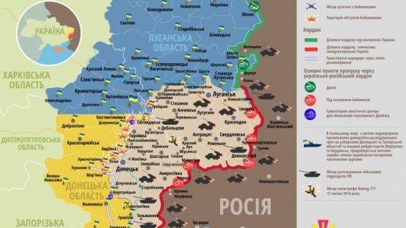 мапа АТО 07.02.2016