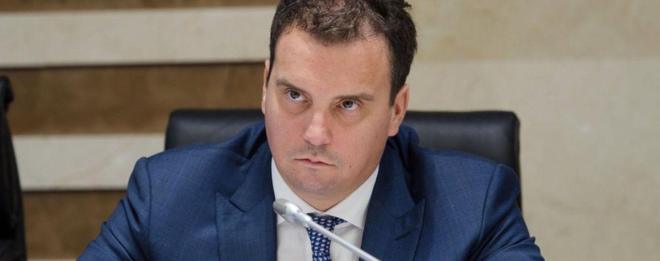 Проект постанови про відставку Абромавичуса зареєстрували у Раді