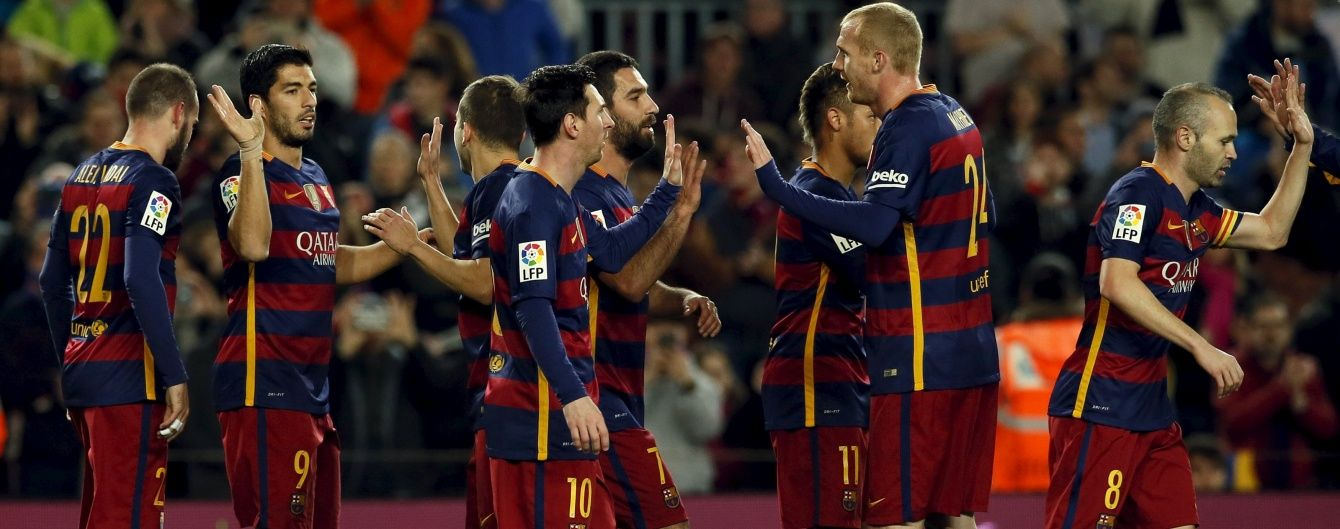 """""""Барселона"""" повторила фантастичний клубний рекорд п'ятирічної давнини"""