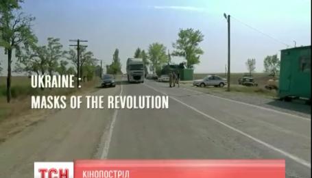 Як французький канал став пішаком в інформаційній війні Росії проти України