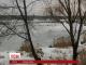 Двоє дітей провалилися під лід на річці Саксагань у Кривому Розі