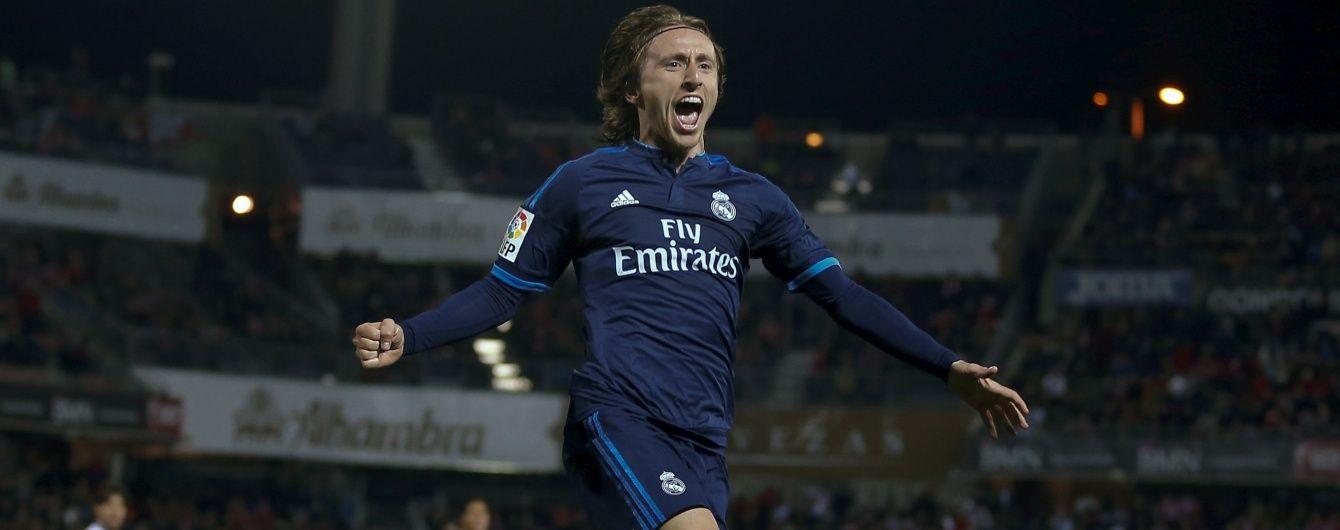 """Модріч вирвав для """"Реала"""" виїзну перемогу в 23 турі Ла Ліги"""