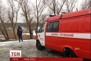У Кривому Розі діти провалилися під лід на річці: один хлопчик загинув