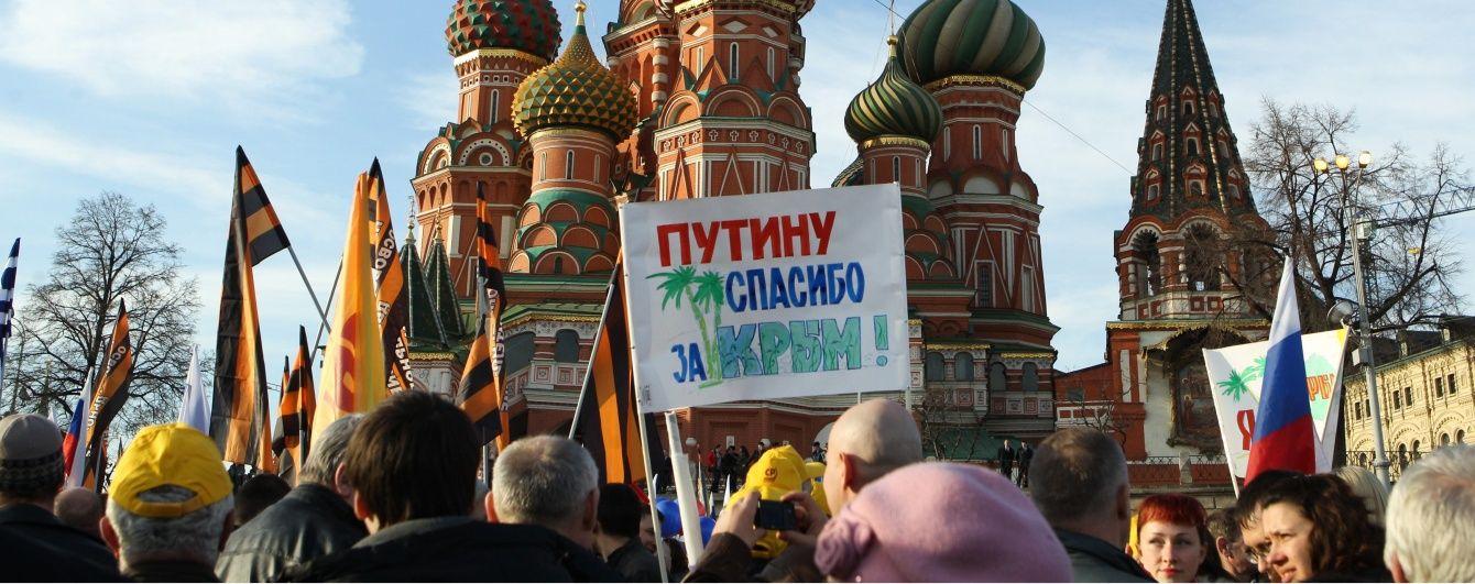 США зроблять все можливе заради повернення Криму Україні - Держдеп