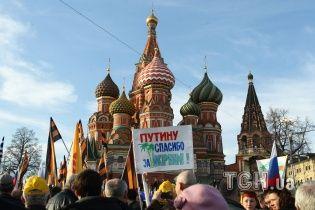 У Росії окупований Крим визнали одним із найгірших регіонів