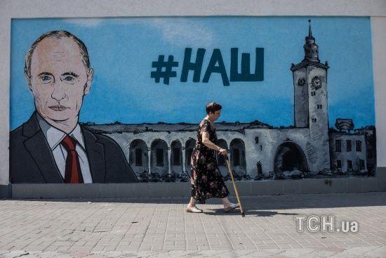Анексія Криму: ГПУ надіслала підозри суддям КС Росії і попередила про оголошення в розшук