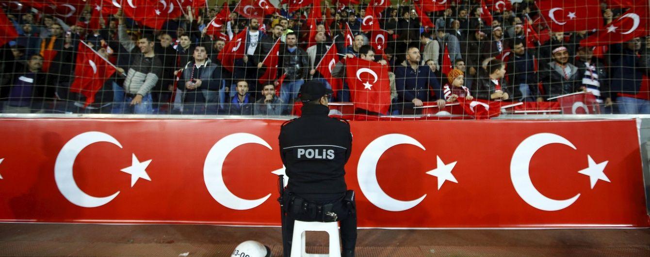 Єврокомісія пропонує скасувати візи для громадян Туреччини