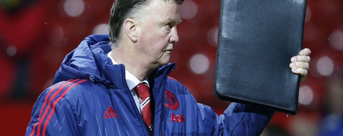 """Тренер """"Манчестер Юнайтед"""" вступив у перепалку з журналістами"""
