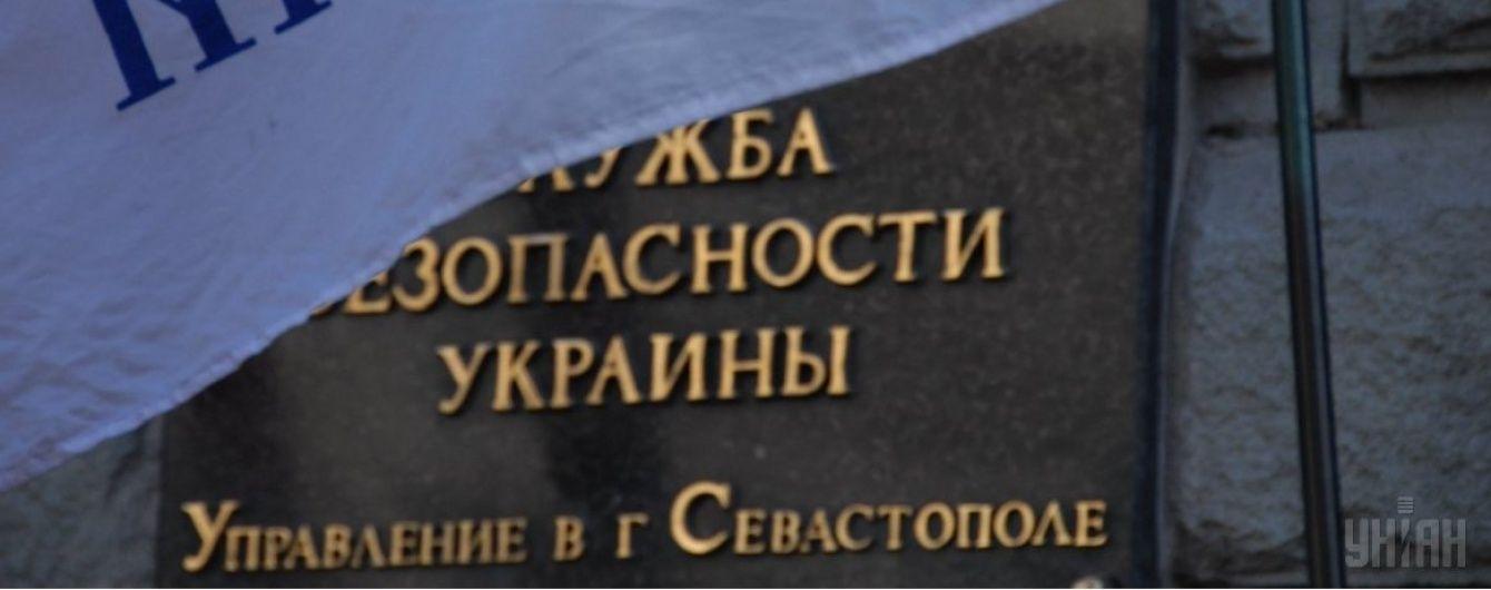 Україну зрадили 90% кримських співробітників СБУ під час анексії півострова