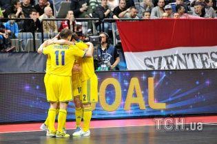 """Сербія - Україна: """"синьо-жовті"""" битимуться за півфінал футзального Євро-2016"""