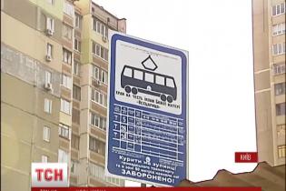У столиці декомунізували Маяковського, а в Хмельницькому – Пушкіна