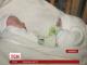 На Львівщині жінка народила четверту двійню