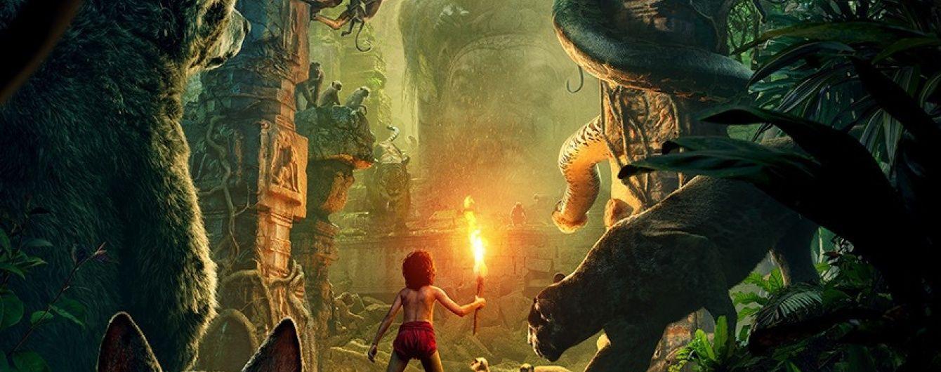 """У Мережі з'явився новий динамічний трейлер """"Книги джунглів"""""""