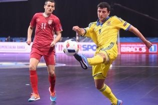 Збірна України на останній секунді програла сербам бій за півфінал футзального Євро