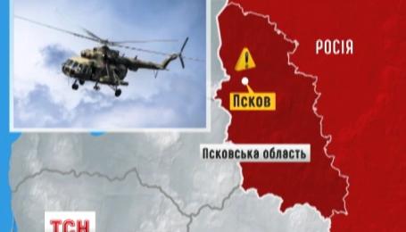В России разбился военный вертолет Ми-8