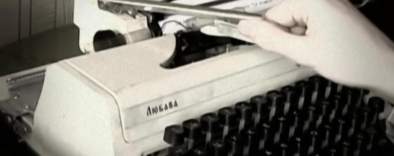 Журналісти викрили багатомільйонні оборудки із майном Спілки письменників України