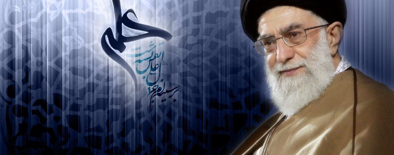 """Духовный лидер Ирана назвал главную """"беду"""" современной Европы"""