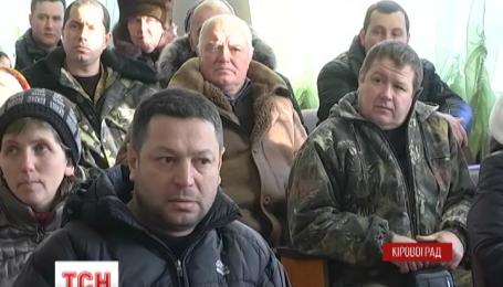 Демобилизованные со всех районов Кировоградщины объявили бессрочную акцию протеста