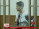 На засіданні суду у справі Надії Савченко допитали головного слідчого у справі українки