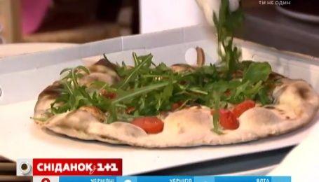 Сьогодні Міжнародний день піци