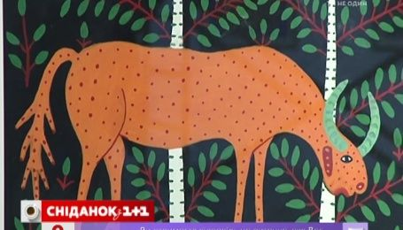 В Киеве пройдет выставка картин украинской художницы Марии Примаченко