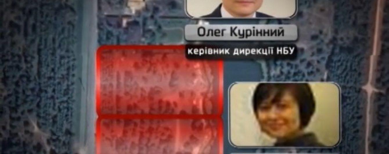 Земельні оборудки. Як чиновники забудовують маєтками дамбу на Київському водосховищі