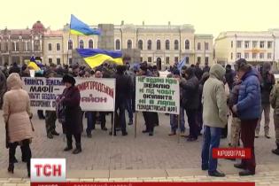 Демобілізовані учасники АТО почали масштабний пікет Кіровоградської ОДА