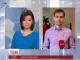У Антикорупційному бюро України склали присягу нові співробітники