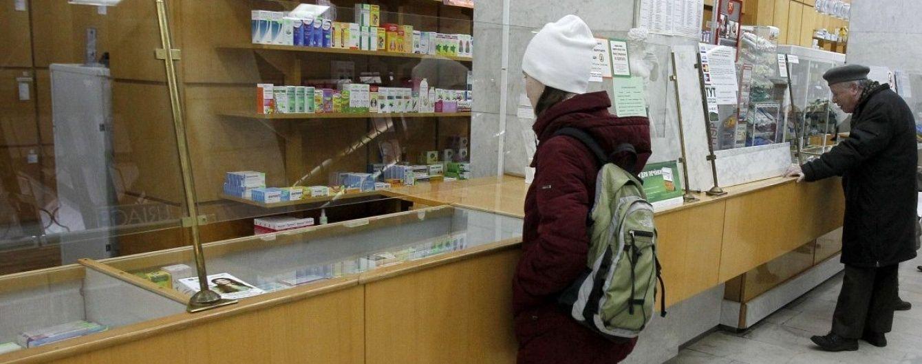 У МОЗ планують збити ціни на медикаменти в аптеках на 30-40%