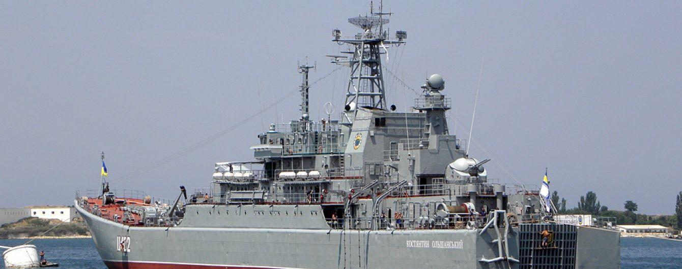 """Росія збирається використати анексований корабель """"Ольшанський"""" для доставки вантажів у Сирію - ЗМІ"""