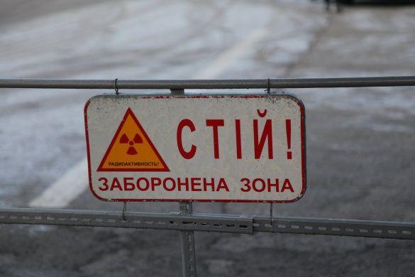 ОNUKA Чорнобиль_2