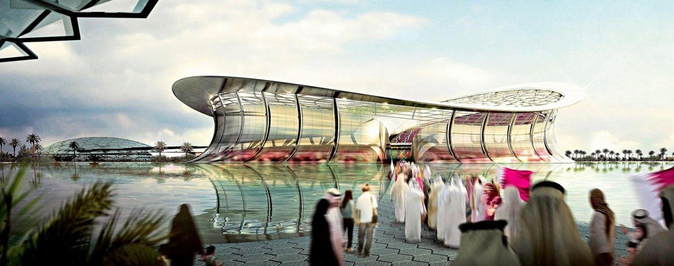 На ЧС-2022 в Катарі з'являться експрес-суди для п'яниць