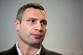Кличко відреагував на погоню зі смертельною стріляниною: Жарти закінчилися
