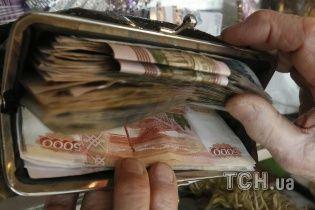 У Москві поламаний банкомат видав безробітному півмільйона рублів