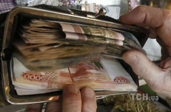 """В России заканчиваются деньги """"на черный день"""", поэтому решили объединить два резервных фонда"""