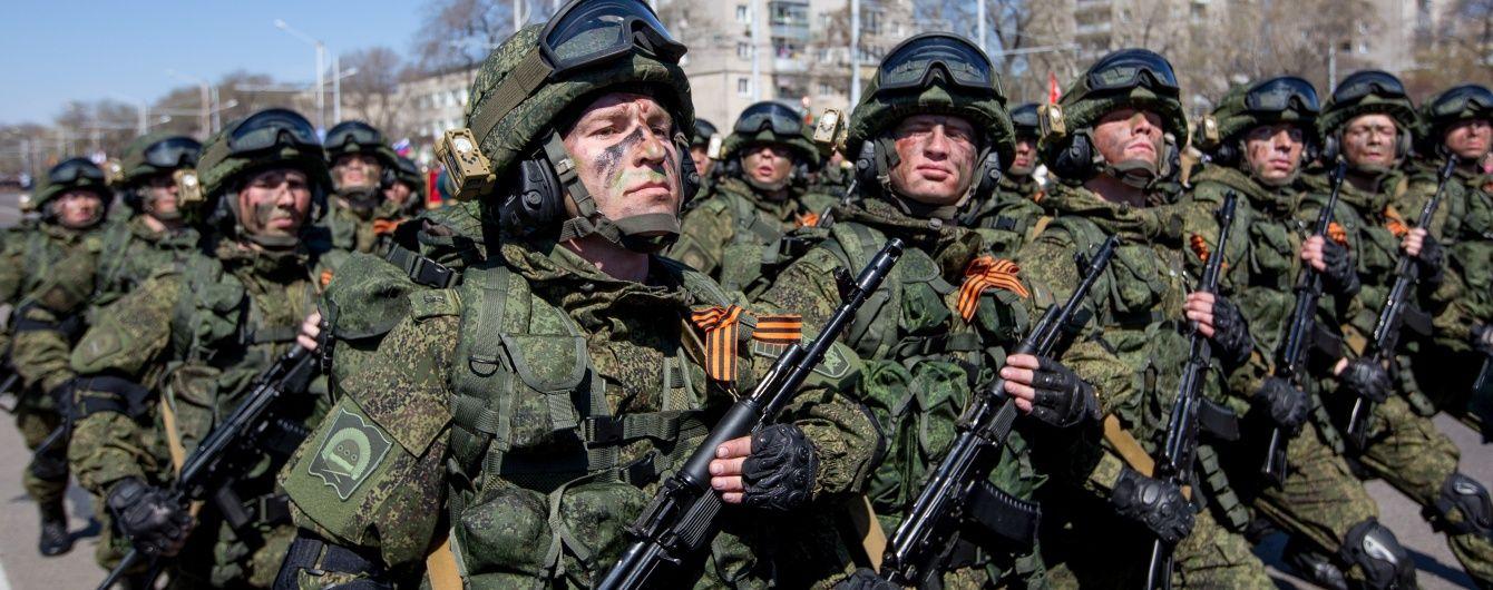 В оккупированном Крыму воинская часть активно ищет контрактников в Сети