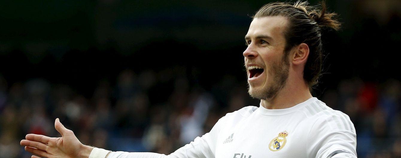 """Суперзірка """"Реала"""" не зіграє у першому матчі плей-оф Ліги чемпіонів"""