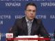 """В Україні не створюватимуть """"фабрики тролів"""""""