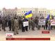 У Кіровограді триває акція протесту демобілізованих учасників АТО